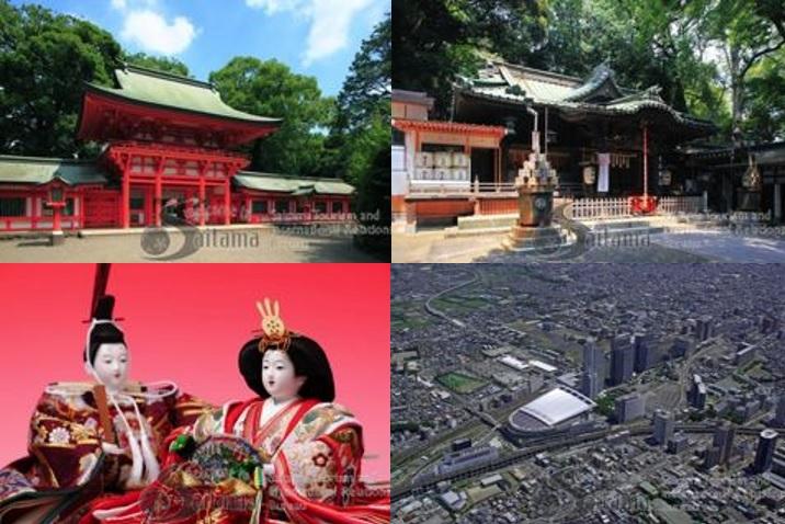 ようこそ浦和宿へ/城下町いわつき歴史探訪/地名百科