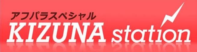 東日本大震災から6年・特別番組